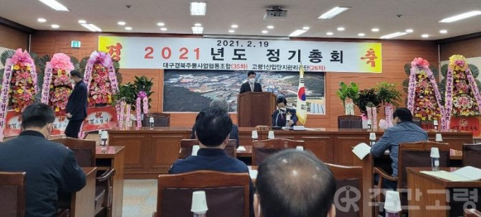 김종태 이사장 취임사.jpg