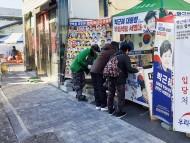박근혜 대통령 무죄석방하라!