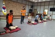 소방서, 심폐소생술 교육 '골든타임 확보하라'