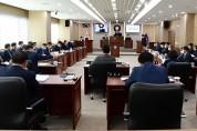 군의회, 후반기 첫 임시회 개최