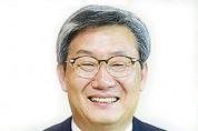 '대한민국 대표 행복도시 고령' 함께 만들어 갑시다
