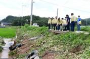 군의회, 집중호우 피해현장 점검