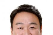 정희용 의원, '착한 임대인 운동 촉진법' 발의