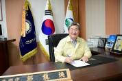 """""""코로나19 극복…방역·지역경제 활성화 매진할 터"""""""