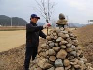 대가야파크골프장의 새 볼거리 '돌탑'