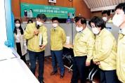 군의회, 백신 예방접종 현장 방문