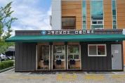 고위험시설 코로나19 전수검사 전원 '음성'