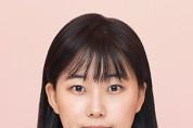 이정미 경장, '베스트 학교전담경찰관' 선정