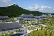 道, 후쿠시마 방사능 오염수 방류 강력 대응