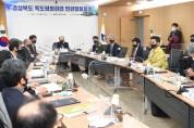 독도평화관리 민관합동회의… 경북도의 역할 강조