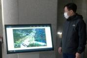 郡, 대가야박물관에 혁신제품 설치
