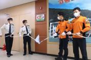 소방서, 직장협의회 출범… 서기현 소방위 초대 회장 선출