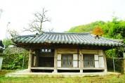 성산여씨(星山呂氏) 성주수촌파(星州樹村派)