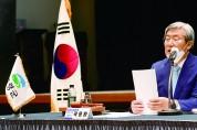 곽용환 군수, 10년간 가야문화권 100년 밑그림 그려