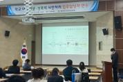 교육청, 교내 성희롱·성폭력 사안처리 업무 담당자 연수