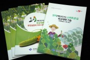 오이재배 현장 핵심기술 담은 책자 발간