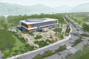 군민체육관 건립사업, 건축설계 당선작 선정